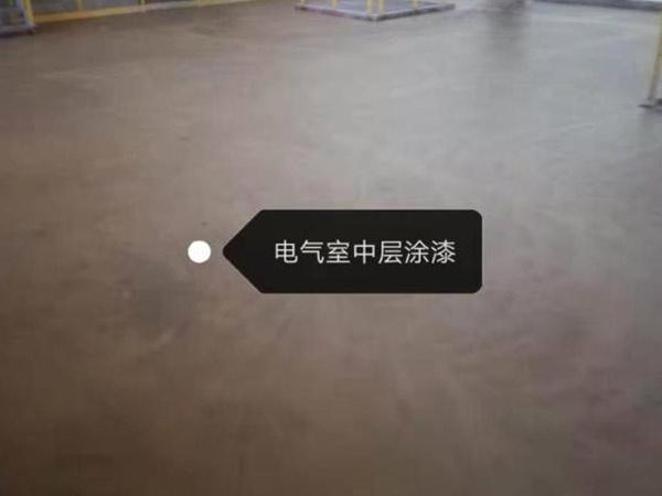 电气室中层涂漆